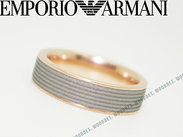 EMPORIO ARMANI リング・指輪 ゴールド×グレー エンポリオアルマーニ アクセサリー EGS2221221 ブランド/メンズ&レディース/男性用&女性用