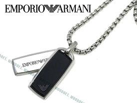 EMPORIO ARMANI ネックレス エンポリオアルマーニ メンズ&レディース シルバー EGS2290040 ブランド/チョーカー/ペンダント
