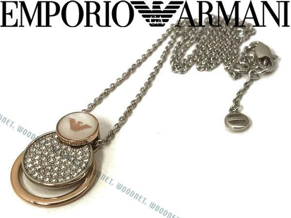 エンポリオアルマーニ EMPORIO ARMANI ネックレス シルバー EGS2365040 ブランド/メンズ&レディース/男性用&女性用