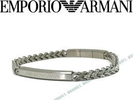エンポリオアルマーニ EMPORIO ARMANI シルバー ブレスレット EGS2416040 ブランド/メンズ&レディース/男性用&女性用