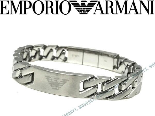EMPORIO ARMANI ブレスレット エンポリオアルマーニ メンズ&レディース シルバー EGS2435040 ブランド