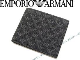 EMPORIO ARMANI 2つ折り財布 エンポリオアルマーニ モノグラム柄 小銭入れあり ブラック×グレー Y4R065-YO23J-86526 ブランド/メンズ/男性用