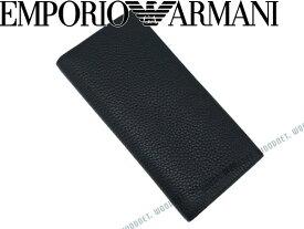 2つ折り長財布 EMPORIO ARMANI エンポリオアルマーニ 2つ折り財布 型押しレザー ブラック YEM474-YC89J-80001 ブランド/メンズ/男性用