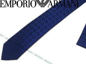 EMPORIO ARMANI ネクタイ エンポリオアルマーニ メンズ シルク ブルー 340049-612-00134 ブランド ビジネス
