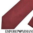 EMPORIO ARMANI ネクタイ エンポリオアルマーニ イーグルロゴ柄 シルク ルビーメイプル 340075-613-05675 ブランド ビ…