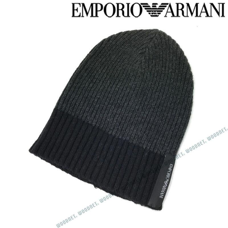 EMPORIO ARMANI 帽子 エンポリオアルマーニ ニット帽 メンズ&レディース ニットキャップ カシミア チャコールグレー×ブラック 627505-580-00044