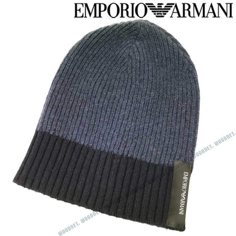 EMPORIO ARMANI 帽子 エンポリオアルマーニ ニット帽 メンズ&レディース ニットキャップ カシミア ブルー×ネイビー 627505-580-01537