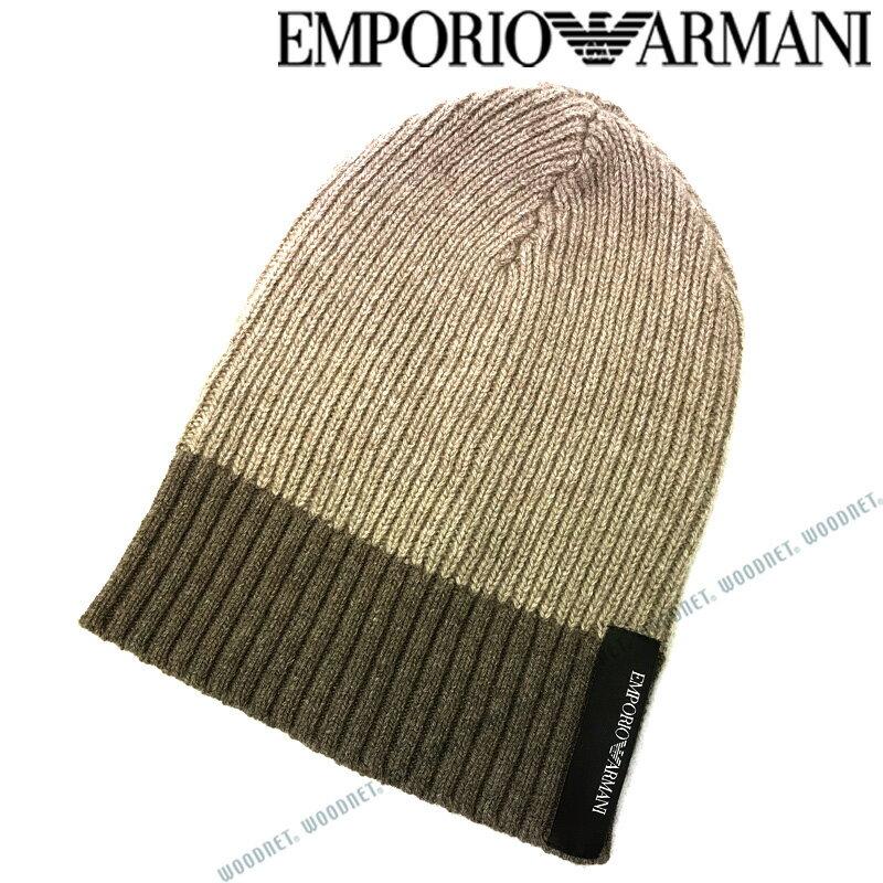 EMPORIO ARMANI 帽子 エンポリオアルマーニ ニット帽 メンズ&レディース ニットキャップ カシミア ライトブラウン×ブラウン 627505-580-03452