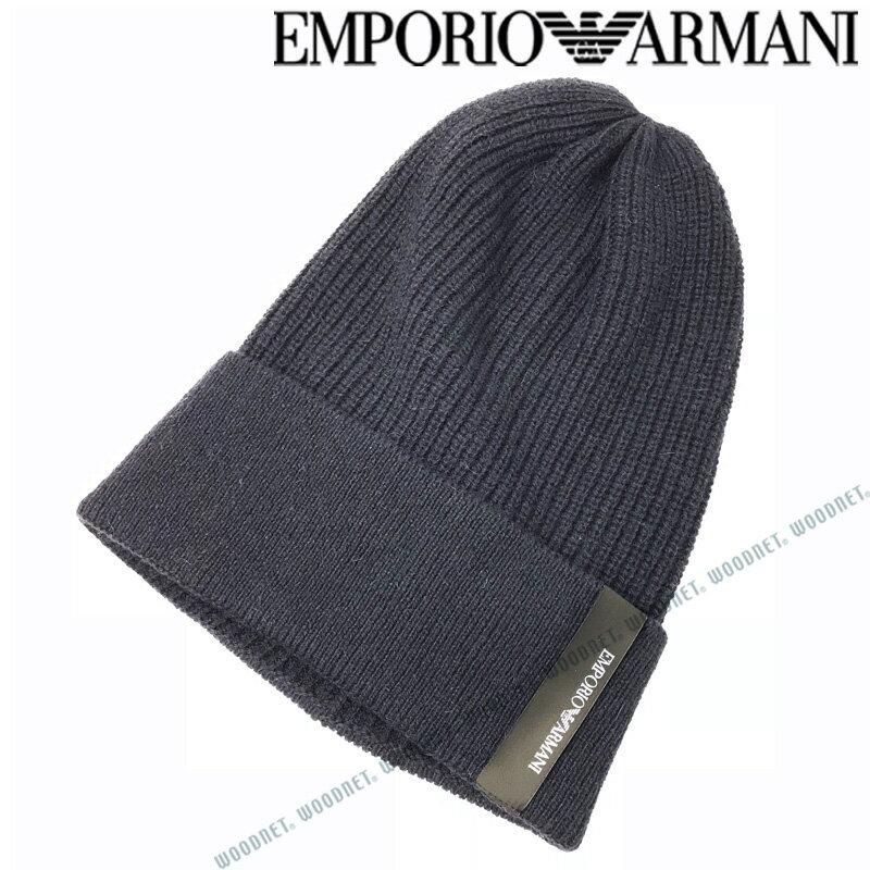 EMPORIO ARMANI 帽子 エンポリオアルマーニ ニット帽 メンズ&レディース ニットキャップ アルパカ ネイビー 627514-582-00036