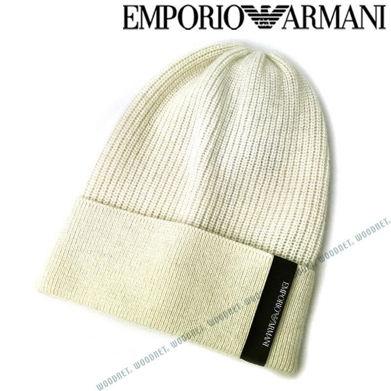 EMPORIO ARMANI 帽子 エンポリオアルマーニ ニット帽 メンズ&レディース ニットキャップ アルパカ オフホワイト 627514-582-12155