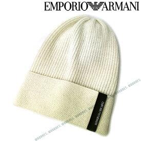 EMPORIO ARMANI 帽子 エンポリオアルマーニ ニット帽 メンズ&レディース ニットキャップ アルパカ オフホワイト 627514-582-12155 ブランド