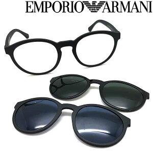EMPORIO ARMANI サングラス エンポリオ アルマーニ メンズ&レディース グリーンブラック×ネイビー マグネット式サングラス メガネフレームセット EMP-EA-4152-5801-1W ブランド