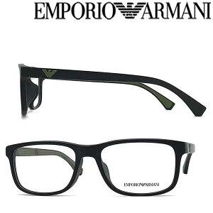 EMPORIO ARMANI メガネフレーム エンポリオ アルマーニ メンズ&レディース マットブラック 眼鏡 EA3147F-5042 ブランド