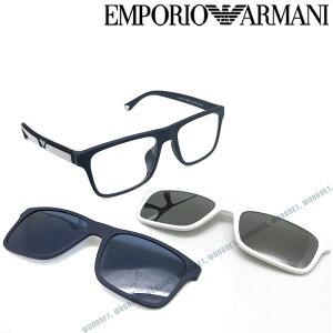 EMPORIO ARMANI メガネフレーム エンポリオ アルマーニ メンズ&レディース マットネイビー×マットホワイト マグネット式サングラスセット EA4115F-56691W ブランド