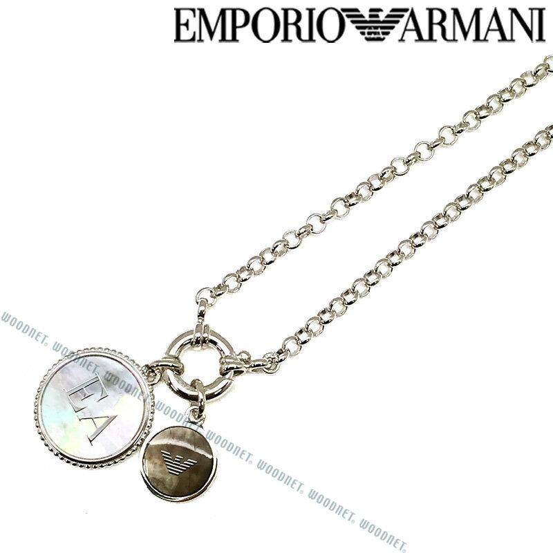 EMPORIO ARMANI ネックレス エンポリオアルマーニ メンズ&レディース プレート シルバー EG3354040 ブランド