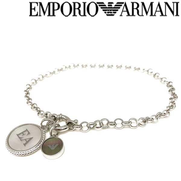 EMPORIO ARMANI ブレスレット エンポリオアルマーニ メンズ&レディース シルバー EG3357040 ブランド