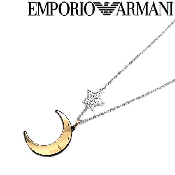 EMPORIO ARMANI ネックレス エンポリオアルマーニ メンズ&レディース シルバー EG3358040 ブランド