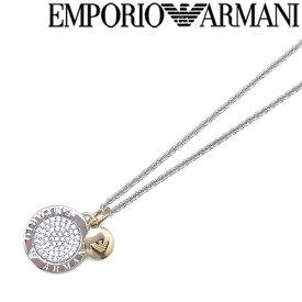 EMPORIO ARMANI ネックレス エンポリオアルマーニ メンズ&レディース シルバー EG3374040 ブランド