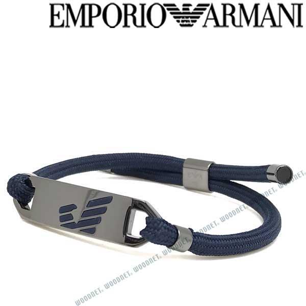 EMPORIO ARMANI ブレスレット エンポリオアルマーニ メンズ&レディース ネイビー×ガンメタル EGS2544060 ブランド