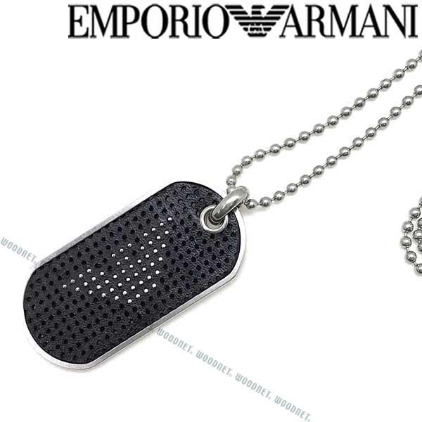 EMPORIO ARMANI ネックレス エンポリオアルマーニ メンズ&レディース プレート マットシルバー×ブラック EGS2547040 ブランド