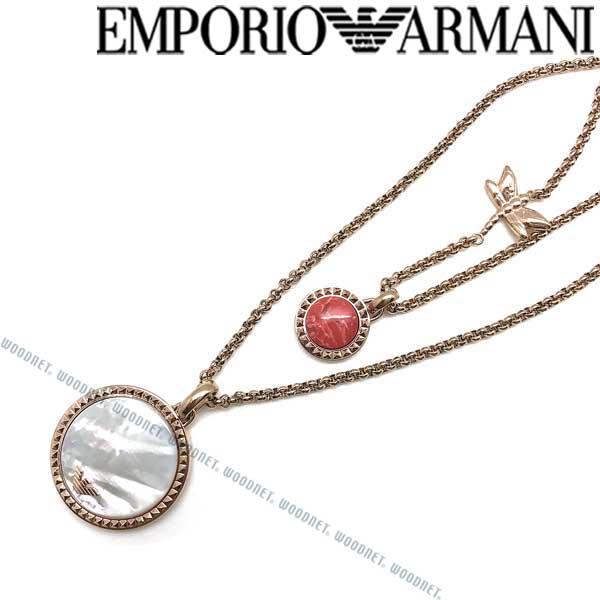 EMPORIO ARMANI ネックレス エンポリオアルマーニ メンズ&レディース ダブルチェーン プレート ピンクゴールド×パール×ピンク EGS2565221 ブランド