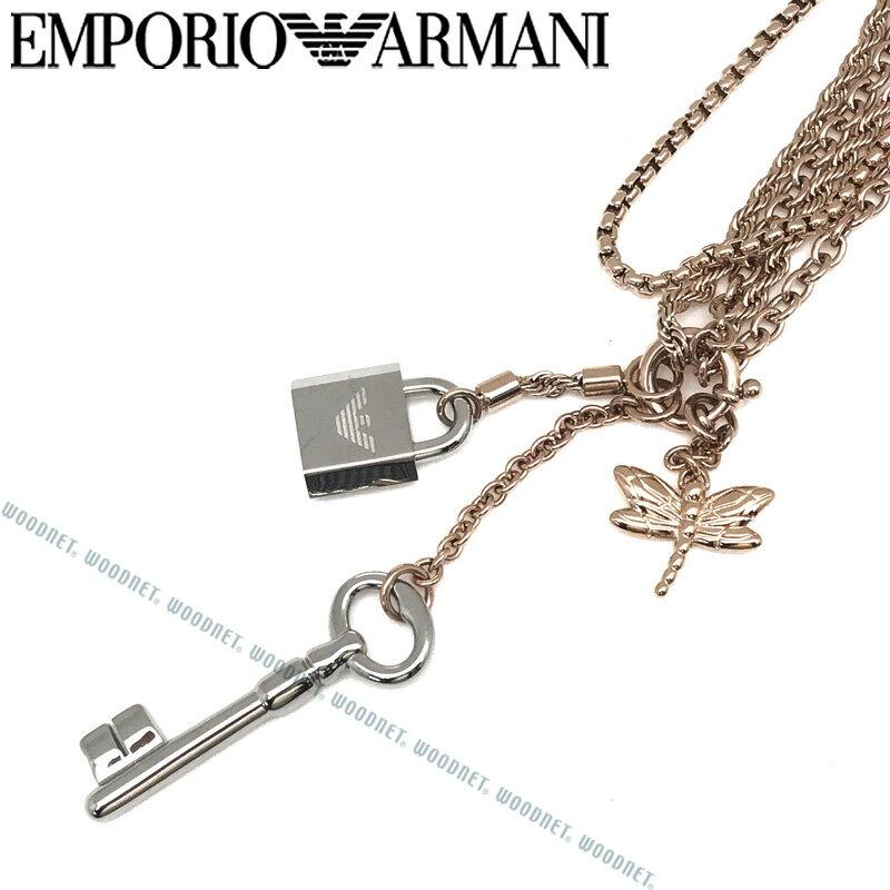 EMPORIO ARMANI ネックレス エンポリオアルマーニ メンズ&レディース ゴールド×シルバー EGS2578221 ブランド