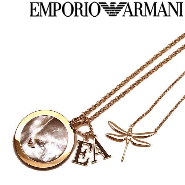 EMPORIO ARMANI ネックレス エンポリオアルマーニ メンズ&レディース ゴールド 2連 EGS2623221 ブランド