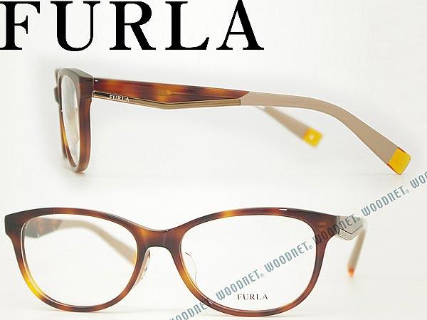 FURLA メガネフレーム 鼈甲柄ブラウン VU-065J-0722 フルラ 眼鏡 めがね ブランド/レディース/女性用/度付き・伊達・老眼鏡・カラー・パソコン用PCメガネレンズ交換対応/レンズ交換は6,800円〜