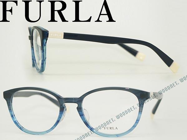 FURLA メガネフレーム マーブルネイビー VU-067J-0M00 フルラ 眼鏡 めがね ブランド/レディース/女性用/度付き・伊達・老眼鏡・カラー・パソコン用PCメガネレンズ交換対応/レンズ交換は6,800円〜