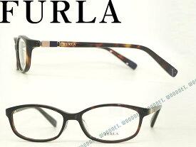 6e423be4435e7e FURLA メガネフレーム ハバナ VU-4989J-0722 フルラ 眼鏡 めがね ブランド/レディース/