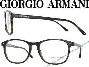 メガネフレーム GIORGIO ARMANI ウェリントン型 マット鼈甲柄ブラウン ジョルジオアルマーニ 眼鏡 めがね 0AR-7003-5002 ブランド/メンズ&レディース/男性用&女性用/度付き・伊達・老眼鏡・カラー・