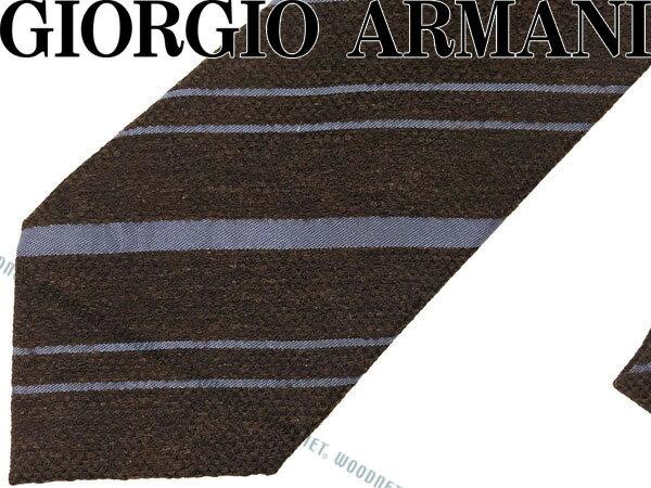 GIORGIO ARMANI ジョルジオアルマーニ ネクタイ ストライプ レーヨン×シルク ブラウン×ダークグレー 360087-7A924-09653 ブランド/メンズ/男性用