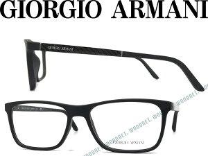 ジョルジオアルマーニ メガネフレーム 眼鏡 マットブラック GIORGIO ARMANI めがね ARM-GA-7104-5063 ブランド/メンズ&レディース/男性用&女性用/度付き・伊達・老眼鏡・カラー・パソコン用PCメガネ