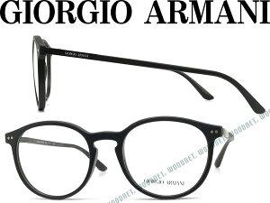 GIORGIO ARMANI めがね ジョルジオアルマーニ メガネフレーム 眼鏡 マットブラック ARM-GA-7121-5042 ブランド/メンズ&レディース/男性用&女性用/度付き・伊達・老眼鏡・カラー・パソコン用PCメガネ