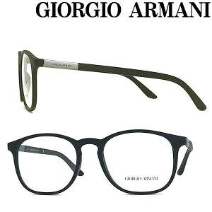 GIORGIO ARMANI メガネフレーム ジョルジオアルマーニ メンズ&レディース マットブラック 眼鏡 ARM-GA-7167-5001 ブランド