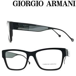 GIORGIO ARMANI メガネフレーム ジョルジオアルマーニ メンズ&レディース ブラックメガネフレーム 眼鏡 ARM-GA-7170-5001 ブランド