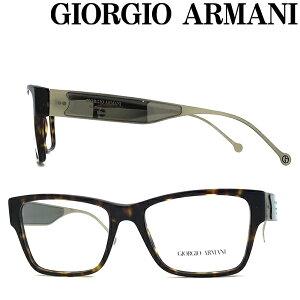 GIORGIO ARMANI メガネフレーム ジョルジオアルマーニ メンズ&レディース マーブルブラウンメガネフレーム 眼鏡 ARM-GA-7170-5026 ブランド