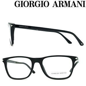 GIORGIO ARMANI メガネフレーム ジョルジオアルマーニ メンズ&レディース ブラックメガネフレーム 眼鏡 ARM-GA-7177-5001 ブランド