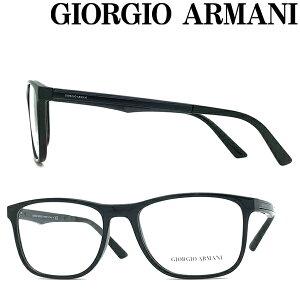 GIORGIO ARMANI メガネフレーム ジョルジオアルマーニ メンズ&レディース ブラック 眼鏡 ARM-GA-7187-5001 ブランド