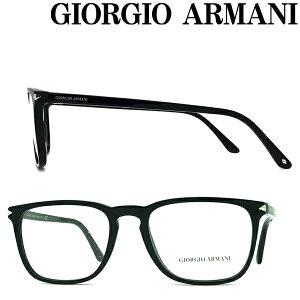 GIORGIO ARMANI メガネフレーム ジョルジオアルマーニ メンズ&レディース ブラックメガネフレーム 眼鏡 ARM-GA-7193-5001 ブランド