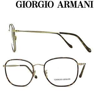GIORGIO ARMANI メガネフレーム ジョルジオアルマーニ マットマーブルブラウン×マットシャンパンゴールド 眼鏡 ARM-GA-5105J-3002 ブランド