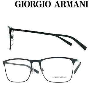 GIORGIO ARMANI メガネフレーム ジョルジオアルマーニ メンズ&レディース マットブラック 眼鏡 ARM-GA-5106-3001 ブランド