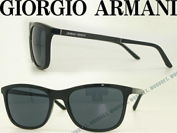【人気モデル】GIORGIO ARMANI サングラス ジョルジオアルマーニ ARM-GA-8087-5017-87 ブラック ブランド/メンズ&レディース/男性用&女性用/紫外線UVカットレンズ/ドライブ/釣り/アウトドア/おしゃれ