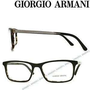 GIORGIO ARMANI メガネフレーム ジョルジオアルマーニ メンズ&レディース ブラック×マーブルブラウン 眼鏡 ARM-GA-7145-5622 ブランド