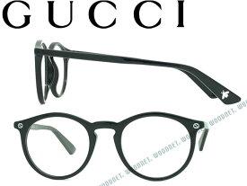 GUCCI グッチ ブラック メガネフレーム メンズ&レディース GUC-GG-0121O-001 ブランド