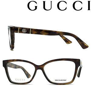 GUCCI メガネフレーム グッチ メンズ&レディース マーブルブラウン 眼鏡 GUC-GG-0634O-002 ブランド