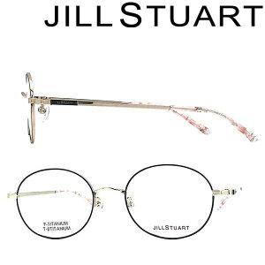 JILL STUART メガネフレーム ジルスチュアート レディース ライトゴールド×チャコール 眼鏡 JS-05-0226-03 ブランド