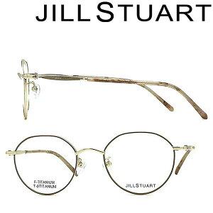 JILL STUART メガネフレーム ジルスチュアート レディース ライトゴールド×ベージュ 眼鏡 JS-05-0227-01 ブランド