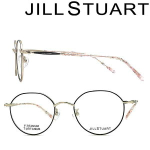 JILL STUART メガネフレーム ジルスチュアート レディース ライトゴールド×チャコール 眼鏡 JS-05-0227-03 ブランド