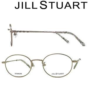 JILL STUART メガネフレーム ジルスチュアート レディース ローズゴールド 眼鏡 JS-05-0228-01 ブランド